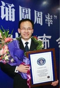 Chao Lu winning the record