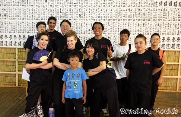 taiko group goodbye