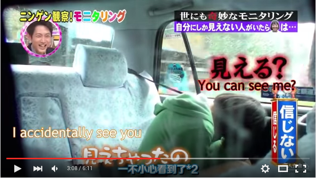 Japanese prank taxi
